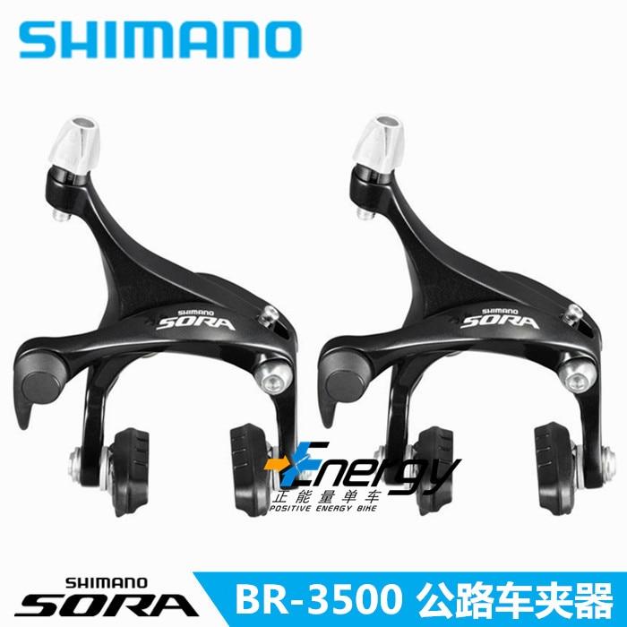 SHIMANO BR 3500 SORA Caliper Brake Using for Road Bicycles Brake System Bikes Components Parts Free Shipping<br>
