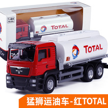 UNI 1/64 Scale Germany MAN TOTAL Oil Tank Truck Diecast Metal Car Model Toy For Gift/Kids/Christmas(China)