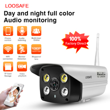 LOOSAFE Wifi IP Camera Outdoor 1080P Full-color Night Vision Security IP Camera Infrared Wi-fi Wireless CCTV Camera SD Card(China)
