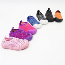 2017 spring summer Attipas baby striped toddler socks toddler soft shoes sport shoes children shoes outsole girl shoes bebe(China)