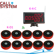 Bar Wireless paging caller system 1 display monitor 10 bell buzzer for hotel shipping free(China)