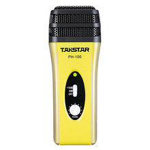Recommend 2104 New TAKSTAR PH-100 smart phone market, compatible with IOS Android systems phones dedicated microphone yellow(China)