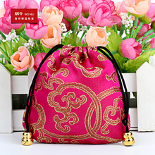 Wholesale Bag Gift Pouch Silk Bag Kit Small Brocade Jewelry Packing Gift bags 11*11cm(China)