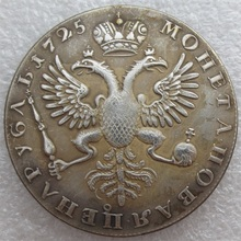 1725 Russia 1 Rouble Poltina Copy Coin Free Shipping metal craft dies manufacturing factory(China)