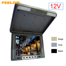 "FEELDO DC 12V 12.1"" Flip Down TFT LCD Monitor Car Bus Monitor Roof Mounted Monitor 2-Way Video Input 3-Color +Random Gift(China)"