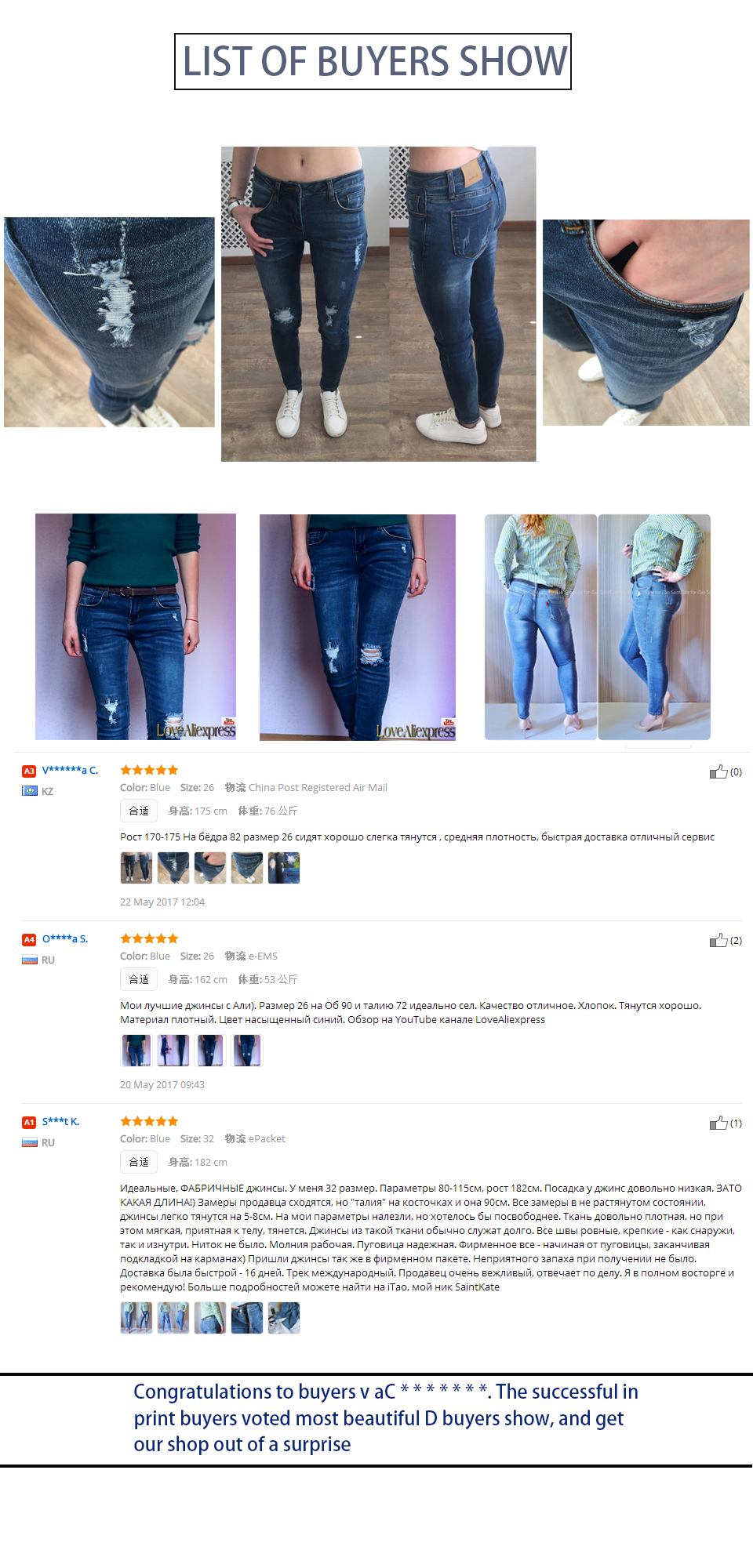 Alice & Elmer Hole Ripped Jeans Women Jeans Woman Jeans For Girls Stretch Mid Waist Skinny Jeans Female Pants 1