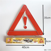 High quality  New Folding Car Emergency Tripod Reflective Automobile Traffic Warning stop sign