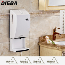 DIEBA hand sanitizer automatic induction type hand cleaner alcohol spray wall sterilization hand disinfection machine(China)