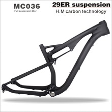 MIRACLE 29er full suspension carbon frame,carbon MTB frame 29 mtb carbon frame 29er with cheap price EMS Free Shipping
