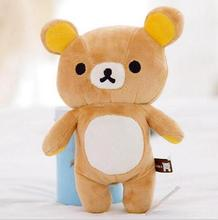 1pcs 20cm mini lovely New brown San-x Rilakkuma Relax Bear Cute Soft Plush Stuffed Toys Best Gifts for Kids(China)