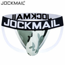 Buy JOCKMAIL Brand Men Underwear Jocks Penis Jockstrap G-strings Men thong Sexy Male panties Briefs Gay men underwear Camouflage