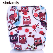 [simfamily]New Arrival 1Pc Bamboo Charcoal AIO Cloth Diaper 0-3months Newborn ALL IN ONE Baby Nappy nappies Wholesale Diaper(China)
