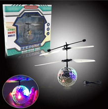 Hot Sale Children's Flight Ball Electronic RC Flying Ball Infrared Induction Aircraft LED Light Mini Heli Toy(China)