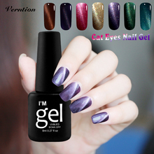 Verntion Nail Gel Lucky Semi Permanent Colorful Magnetic 8ml 3D Cat Eyes UV Gel Nail Polish Long Lasting Lacquer Lak