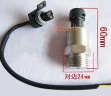 "DC 12V 1/2"" 0-2.5 MPa pressure transmitter Water Gas Oil pressure sensor free shipping(China)"