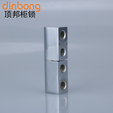 Dinbong CL204 short white hinge outdoor movable iron case cabinet, industrial machinery and equipment door hinge(China)