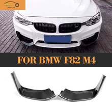 F82 M4 carbon fiber front Bumper Splitters for BMW F82 M4 2014 2015 2016 Car Styling Front Body kit Splitter Apron
