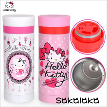 220ml Hello Kitty girl BPA free healthy stainless steel vacuum insulation water bottle
