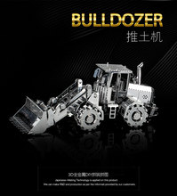 BULLDOZER HKNANYUAN Engineering car series 2D to 3D puzzle Metal assembly model Creative toys DIY Classic collection(China)
