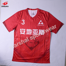 OEM football uniform with breathable holes on each sides solid red color custom any color logo(China)