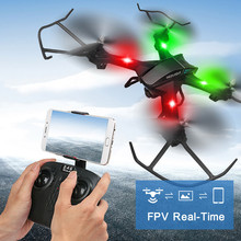 2017 newest S21 LED Altitude Hold 2.4G 2MP HD Camera 6-Axis WIFI FPV RC Quadcopter Warrior Drone 150M night fly Live Video Photo