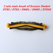 Buy 2 pcs main brush robot vacuum cleaner accessories Ecovacs Deebot DT85 / DT83 / DM81 / DM85 / DT85G replacement for $16.58 in AliExpress store
