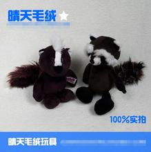 Sale Discount ! NICI plush toy stuffed doll cute cartoon animal little Raccoon Skunk weasel bedtime story birthday gift 1pc(China)