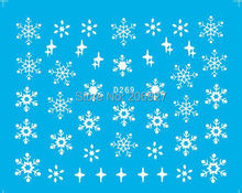 2PCS D269 Snowflake Nail Art Water Decal Nail Water Transfer Sticker