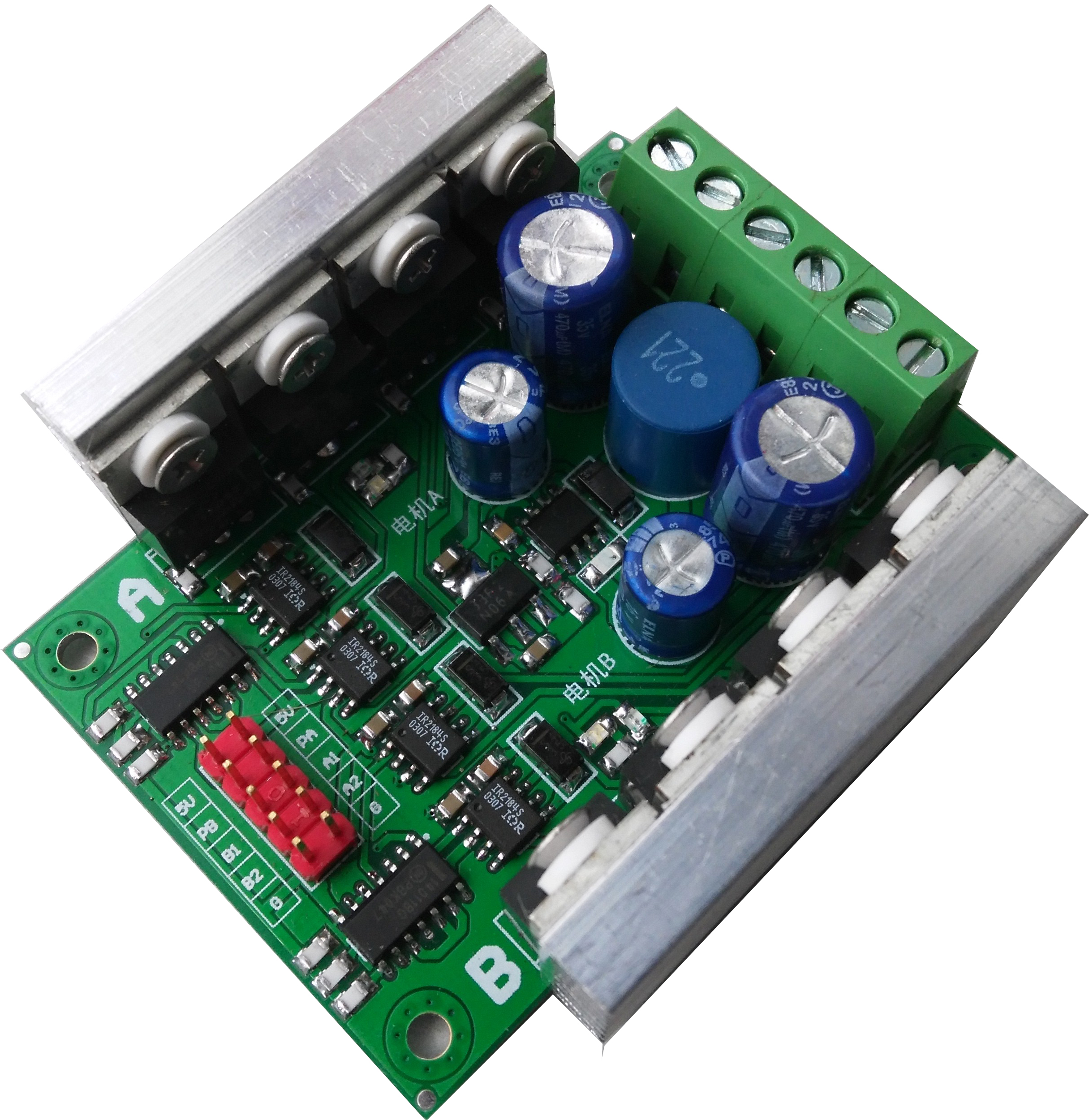 DC motor drive module DC motor driver 20A/500W high power speed regulator<br>