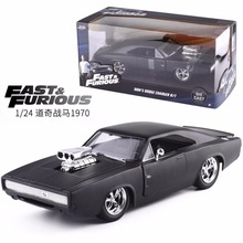 Jada 1:24 FAST AND FURIOUS F8 Dodge 1970 Dom's Dodge Charger R/T Diecast Model Car Toy New For Baby Gifts Free Shipping(China)