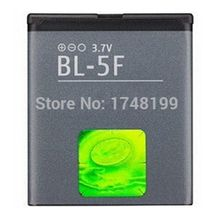 New arrival hot sale BL-5F Battery 950mah for NOKIA 6210 6710 E65 N95 N96 Mobile phone accessory high quality