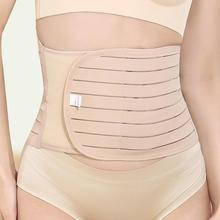 Women Waist Trainer Belt Belly Band Belts Hot Body Shaper After Birth Slim Belt Corset Postpartum Tummy Trimmer Body Fat(China)