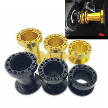 RACING Universal Steering Wheel Hub Spacer Steering Wheel Alloy Spacer / wheel spacer(China)