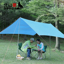 outdoor awning fishing shelter roof tents camping beach sun shades canopy gazebo Iron Rod 3*3m 5 colors