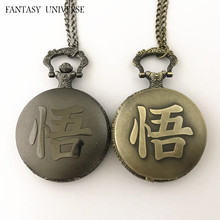 FANTASY UNIVERSE Freeshipping wholesale 20pc a lot Dragon Ball pocket watch Necklace Dia47mm QLZHBB01(China)