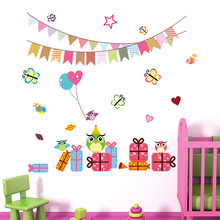 colorful cute cartoon animals owls butterfly heart star baby children home decal wall stickers birthday party gifts decoration