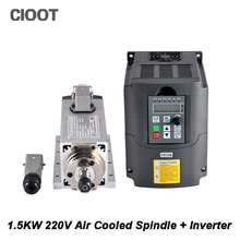 2017 Sale CNC Router Spindle Motor 1.5KW Air Cooled Machine Tool Spindle + 220V/1.5KW Inverter Square Milling Machine