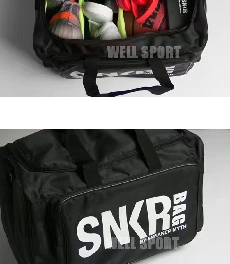 SNKR_08