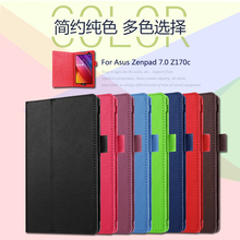 Free Shipping For Asus ZenPad C 7.0 Z170c 7 inch Tablet Case Litchi PU Leather Cover For Asus Z170c Tablet Slim Protective shell(China)