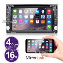 Android dvd 2 din Autoradio Bluetooth Navigation double 2 DIN USB GPS 3G WIFI DVD USB