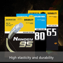 Wholesale Badminton racket string NBG-95 BG65/BG80 Durable high elastic badminton line