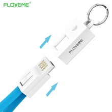FLOVEME Portable Key Design Mini Micro USB Cable for Samsung Galaxy Xiaomi HTC Sony Phones Charger Cables Micro Usb Data Cable