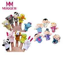 16 pcs Popular Family Finger fantoches de dedo Puppets Cloth Doll Baby hand Toy Story Kids Educational Toys for children baby(China)