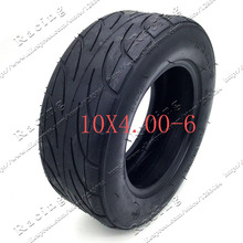 ATV 6 inch 10X4.00-6 inch tire snow plow tires 10*4.00-6 inch beach tires Quad Vacuum 4 wheels Vehicle tyre Motorcycle Bike(China)