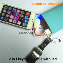 Car Charge keychain micro+I5 usb cable with LED 2 in 1,charging cable,mobile cases, Factory direct sales,patented product