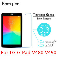 Premium 0.3mm 9H 2.5D Explosion Proof Toughened Tempered Glass For LG G Pad 8.0 V480 V490 LCD Film HD Arc Screen Protector Cover