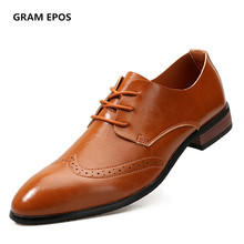 2017 PU Leather Men Flats business dress shoes,Men oxford Formal Shoes wedding shoes wing tip size 39-44(China)