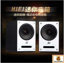 The bookshelf wood active speaker SV M5 coxial bass speaker units subwoofer for laptop/mobile/TV(China)
