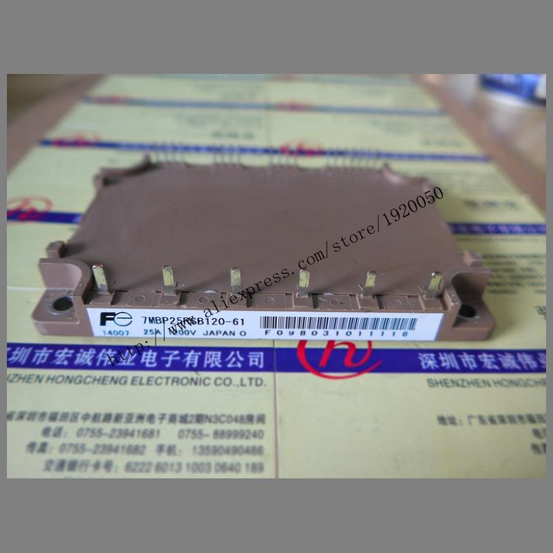 7MBP25RSB120-61  module Special supply Welcome to order !<br>