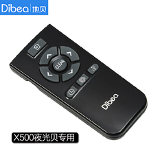 (For X500)Remote Control for Vacuum Cleaning Robot Dibea X500(China)